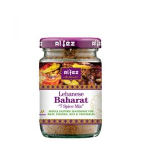 Al'Fez Lebanese Baharat 7 Spice Mix Jar 42g x6